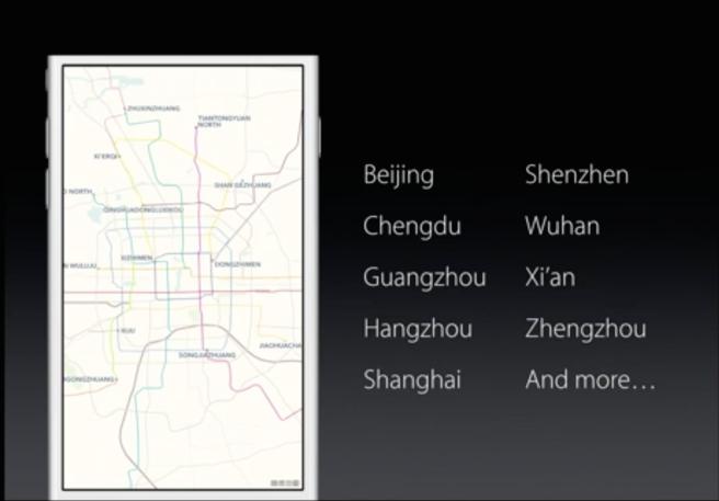 WWDC China Transit